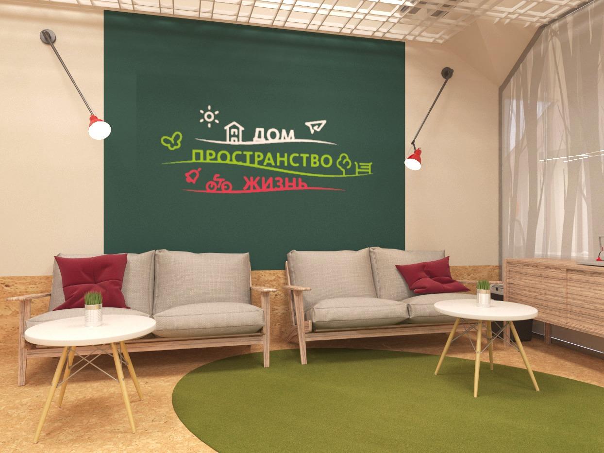 эко-офис